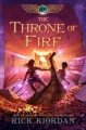 Go to record The throne of fire