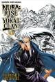Go to record Nura : rise of the yokai clan.