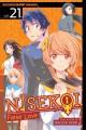 Go to record Nisekoi:  False love