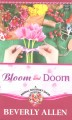 Go to record Bloom and doom