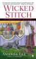 Go to record Wicked stitch