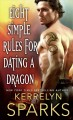 Go to record Eight simple rules for dating a dragon