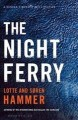 Go to record The night ferry