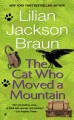 Go to record The cat who moved a mountain